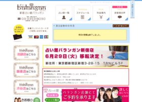 Balangan.jp thumbnail