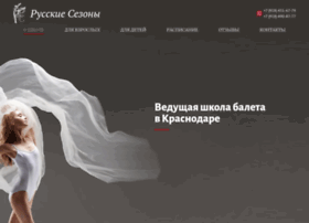 Baletkrasnodar.ru thumbnail