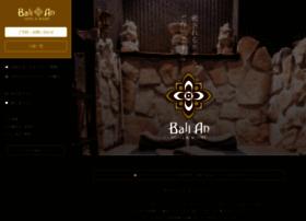 Balian.jp thumbnail