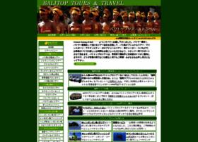 Balitop.jp thumbnail