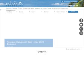 Balkanikatravel.bg thumbnail