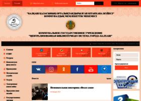 Balkhashlib.kz thumbnail