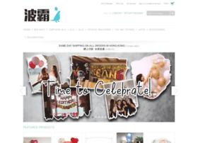 Ballba.com.hk thumbnail