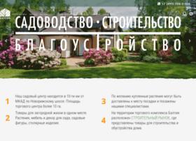 Baltiya-garden.ru thumbnail