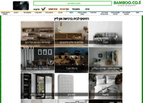 Bamboo.co.il thumbnail