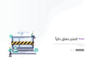 Banafsag.store thumbnail
