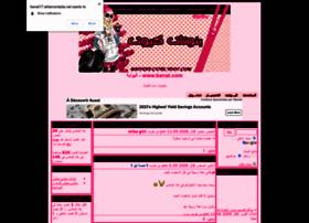 Banat17.ahlamontada.net thumbnail