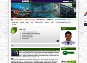 Banbeis.gov.bd thumbnail