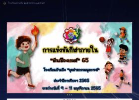Banbung.ac.th thumbnail