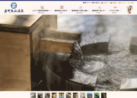 Bandaiatami.or.jp thumbnail