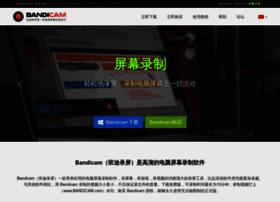 Bandicam.cn thumbnail