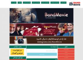 Bandmovie4.ml thumbnail