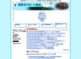Bando-sports.jp thumbnail