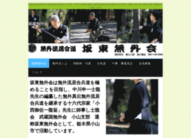 Bandou-mugaikai.net thumbnail
