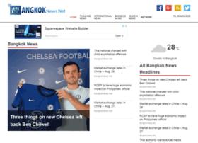 Bangkoknews.net thumbnail