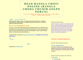 Jounotake Upobhog Korun..Read Bangla Choti Online (Bangla Choda Chudir ...