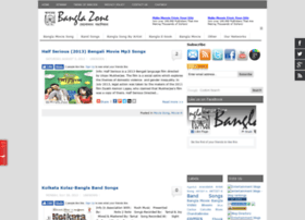 Bangla-zone.blogspot.in thumbnail