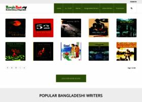 Banglabook.org thumbnail