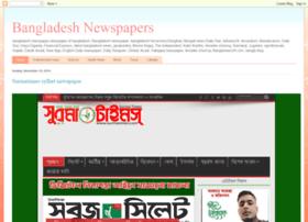Bangladesh-news2020.blogspot.com thumbnail