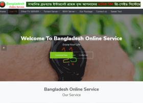 Bangladeshonlineservice.com thumbnail