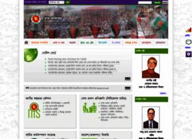 Bangladeshpost.gov.bd thumbnail