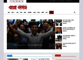 Banglakagoj.com thumbnail