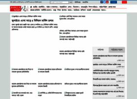 Banglanews24.com thumbnail