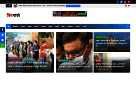 Banglanewslive.co.in thumbnail