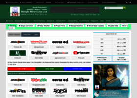 Banglanewslive.com thumbnail