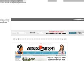 Banglanewspaper.org thumbnail