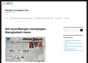 Banglanewspaperinfo.com thumbnail