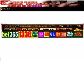 Banglasangeet.com thumbnail