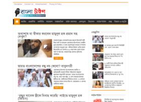 banglatype com write bangla from mobile online write bangla text ...