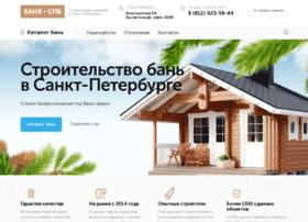 Bania-spb.ru thumbnail