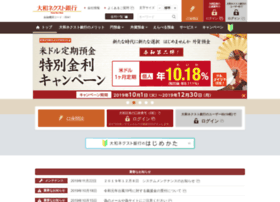Bank-daiwa.co.jp thumbnail