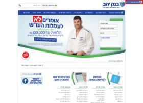 Bank-yahav.co.il thumbnail