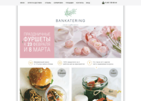 Bankatering.ru thumbnail
