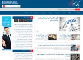 Bankdaran.com thumbnail