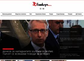 Banker.bg thumbnail