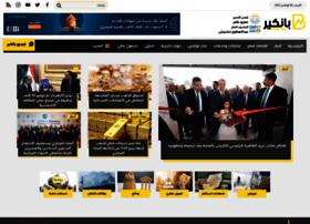 Banker.news thumbnail