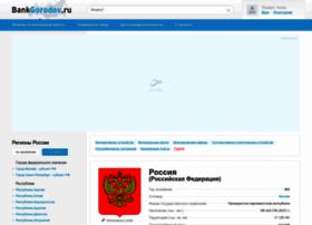 Bankgorodov.ru thumbnail