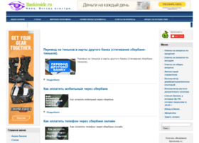 Bankinside.ru thumbnail
