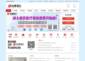 Bankoffs.com.cn thumbnail