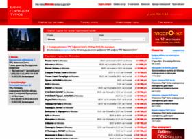 Bankturov.ru thumbnail