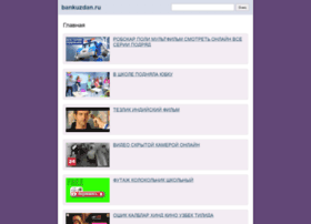 Bankuzdan.ru thumbnail