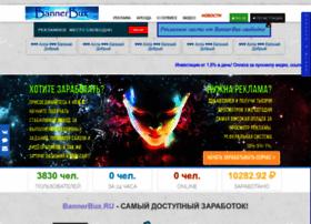 Bannerbux.ru thumbnail