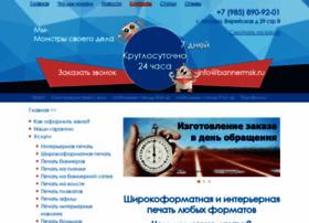 Bannermsk.ru thumbnail