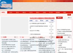 Baofeng.gov.cn thumbnail