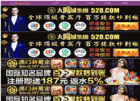 Baofuhe.cn thumbnail