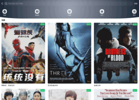 Baoji5.net thumbnail